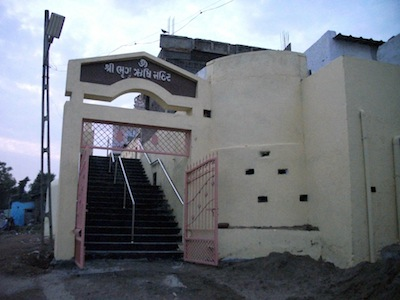 The Main gate of temple